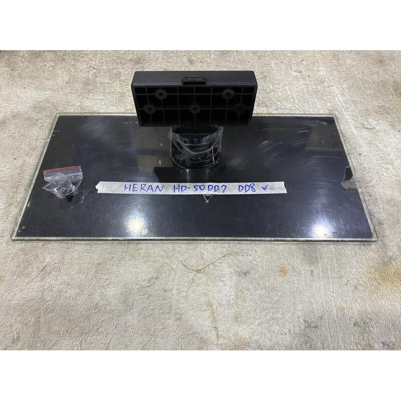 HERAN 禾聯 HD-50DD7 DD8 腳架 腳座 底座 附螺絲 電視腳架 電視腳座 電視底座 拆機良品