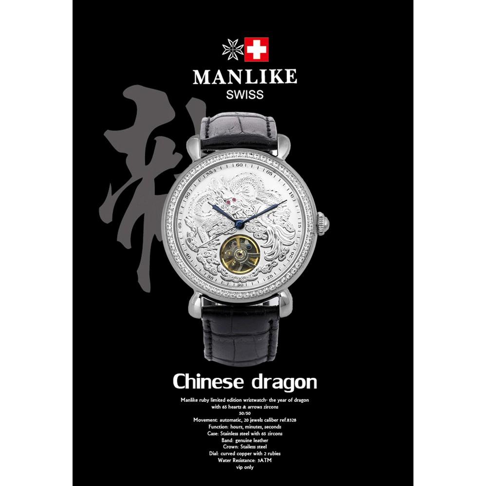 機械錶曼莉萊克 Manlike 不銹鋼真皮錶帶機械表晶鑽龍行天下經典紅寶手錶八心八箭銀