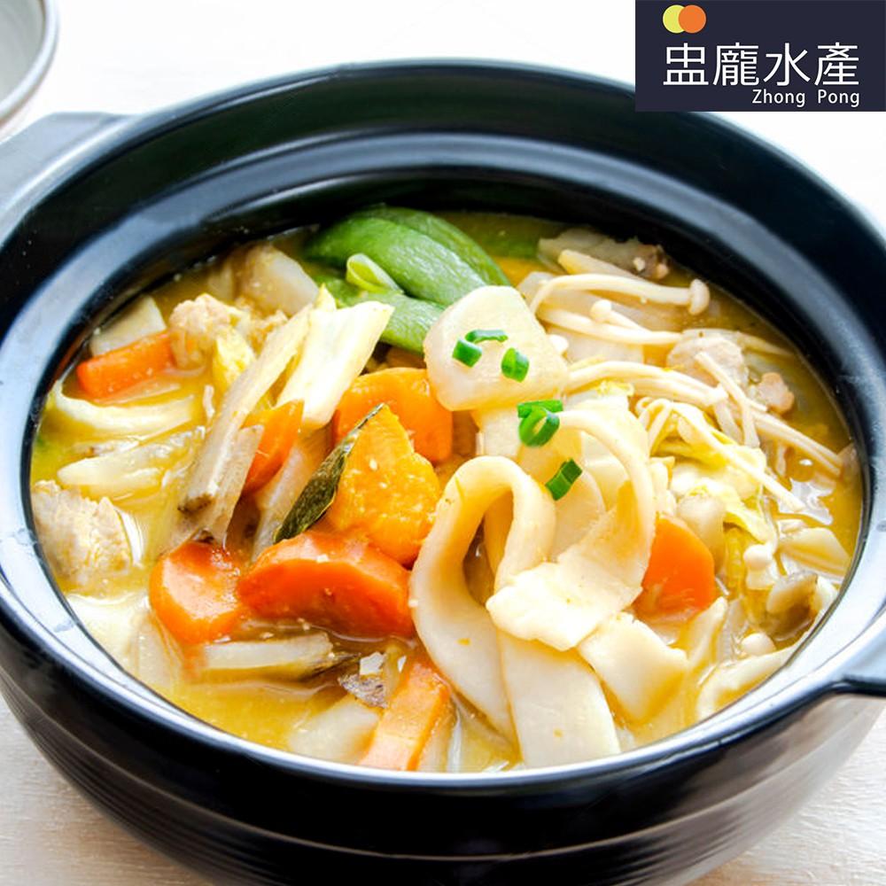 【盅龐水產】南瓜火鍋湯底(須稀釋) - 300g±5%/包