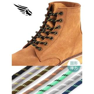 ZT 適配椰子350工裝登山大頭鞋戶外運動圓形彈力防鬆散鞋帶男女彩色