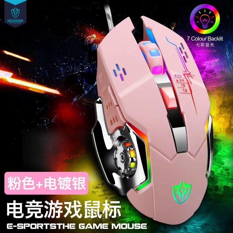 牧馬人 有線USB靜音滑鼠 機械遊戲鼠標 電競滑鼠 6D按鍵 4段DPI 宏發光滑鼠 電腦滑鼠 筆電滑鼠