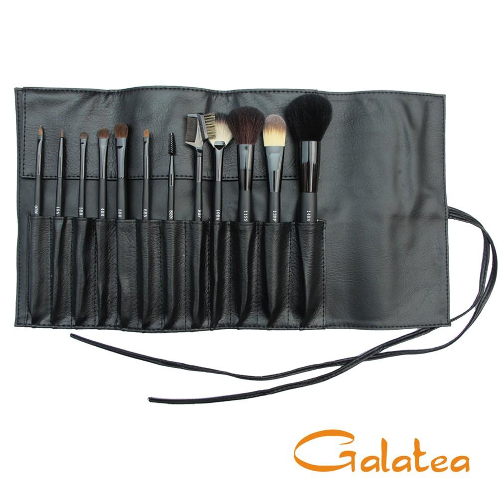 Galatea葛拉蒂 鑽顏系列 長柄黑原木12支裝專業刷具組(葛拉蒂品牌旗艦店)