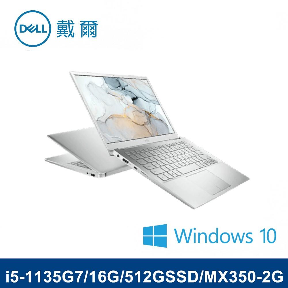 DELL 戴爾13-7300-R1628STW銀 13吋筆電i5-1135G7/16G/512GSSD/MX350享好禮