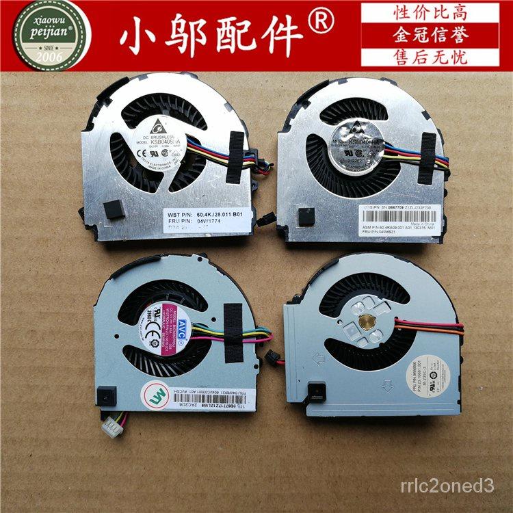 適用 AVC THINKPAD 聯想 X220 筆記本風扇X220I X230 風扇芯 Ljii