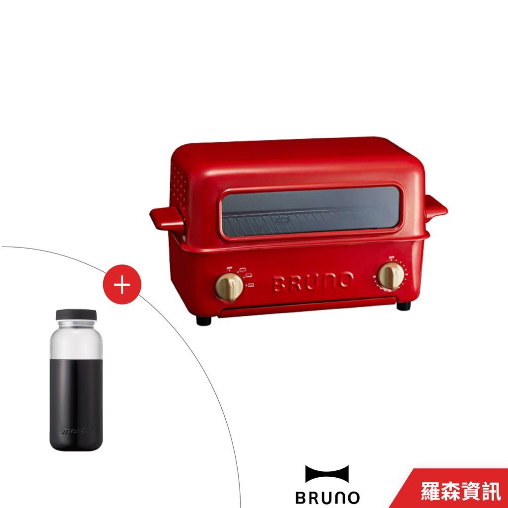 BRUNO BOE033 上掀式水蒸氣循環燒烤箱 上掀式烤箱 電烤盤 烤箱 烤盤 電烤爐 紅 原廠公司貨 贈保冷瓶
