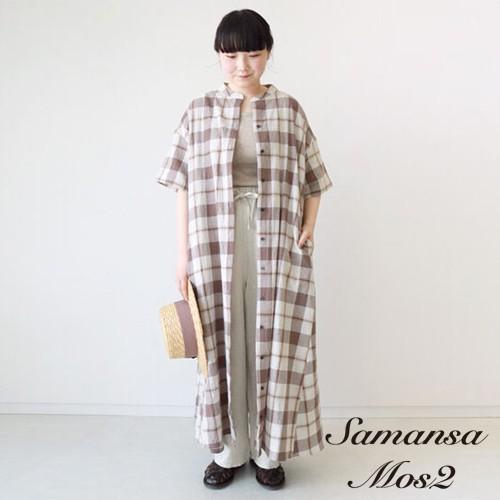 Samansa Mos2 素面/格紋圖案棉質開襟襯衫式短袖洋裝(FL12L0H0980)