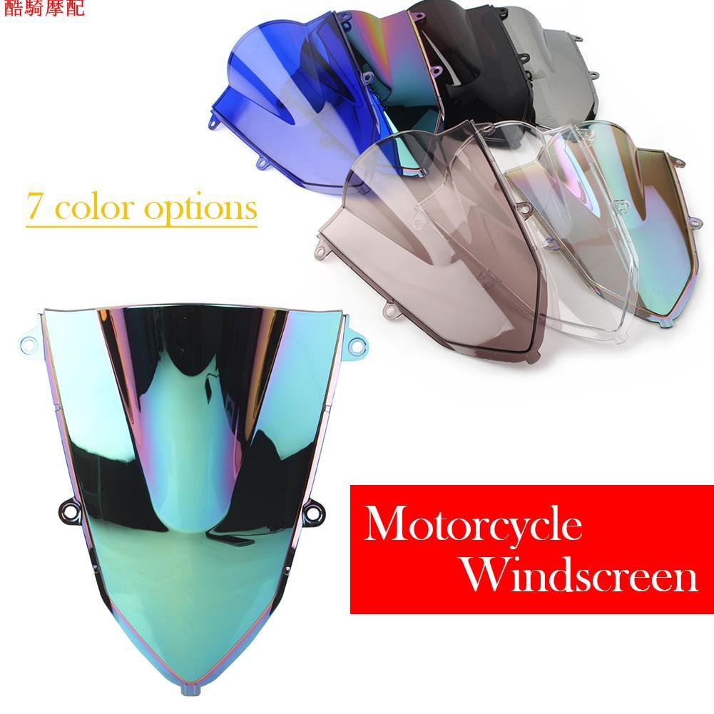 【機車改裝】CBR500R 2019 摩托車擋風玻璃摩托車配件 機車擋風 小風鏡 擋風玻璃 頭罩 風擋 多色