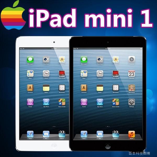 二手蘋果◄☒Apple蘋果iPad mini234 wifi二手平板電腦air2Pro 2017 2018 19款