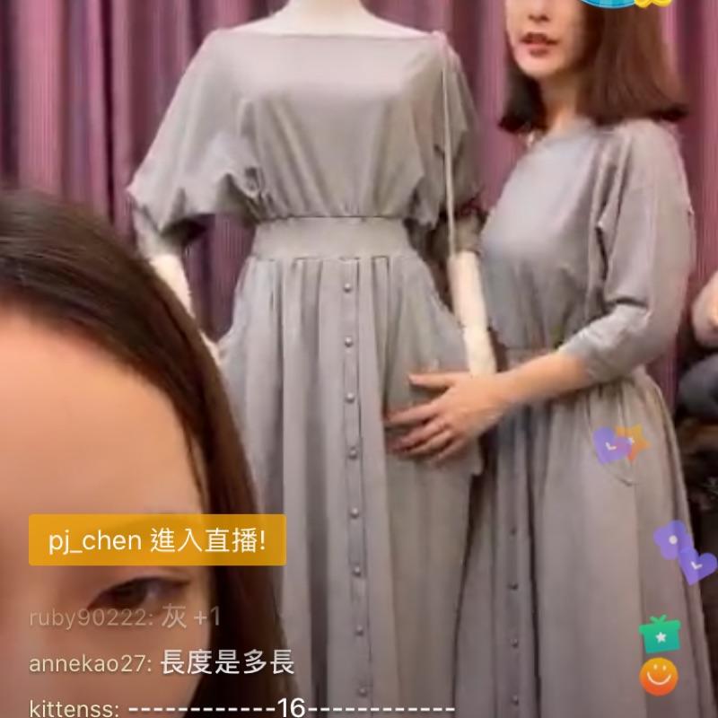 全新韓版長洋裝,全新