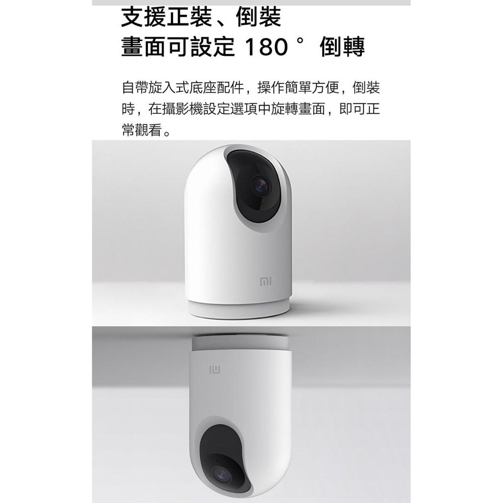 米家 小米智慧攝影機 雲台版 2K Pro AI人形偵測 超清畫質 智能 無線 微型 全景 網路 攝像頭 攝像機 監視器