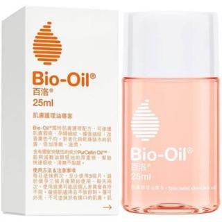 Bio-oil 百洛 專業護理油/ 撫紋(25ml)
