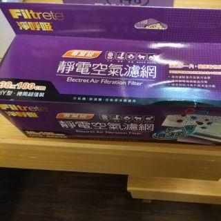 3M 淨呼吸Filtrete 9809-R 專業級捲筒式靜電空氣濾網 冷氣 PM2.5