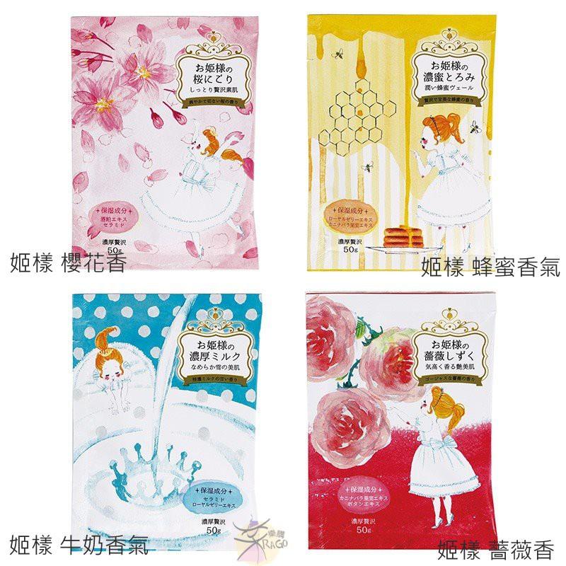 紀陽除虫菊 香氛保濕 / 保濕潤膚入浴劑 50g(1回份) 【樂購RAGO】 日本製