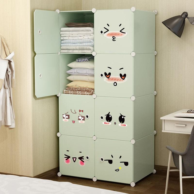 ♞☄❃簡易收納柜子家用衣柜現代簡約經濟型組裝塑料臥室布藝衣櫥宿舍掛