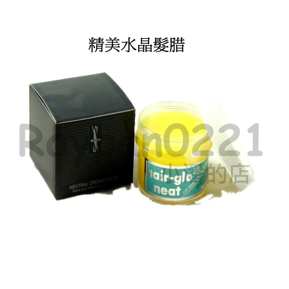 小潘的店~ 精美水晶髮腊 天然果酸亮麗造型魔髮雕 造型髮臘 db0402
