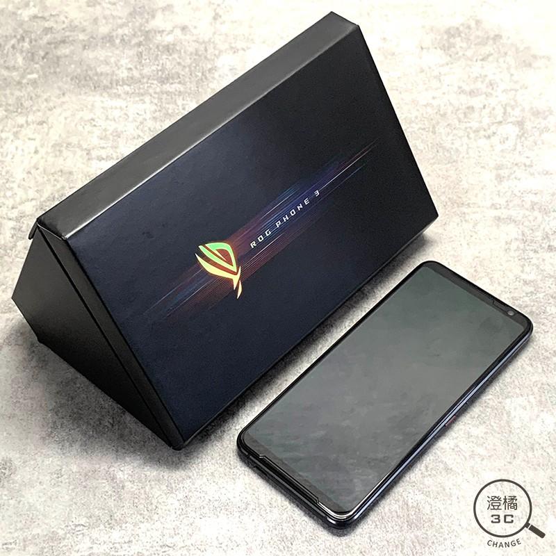 『澄橘』ASUS ROG Phone 3 12/512G (6.59吋) 黑 二手 中古《ZS661KS》A48560