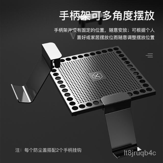 【2021熱銷精品】xbox series x防塵網xsx防塵罩主機防塵蓋多功能散熱防塵塞套裝【店滿200起發】
