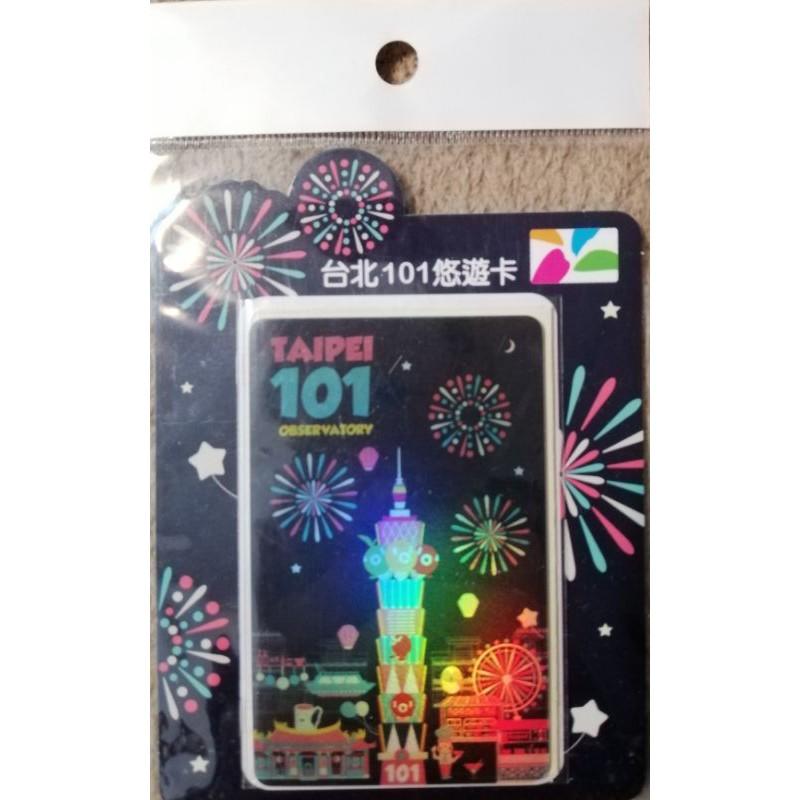 🌌悠遊卡🌌台北101悠遊卡(跨年煙火限定版)