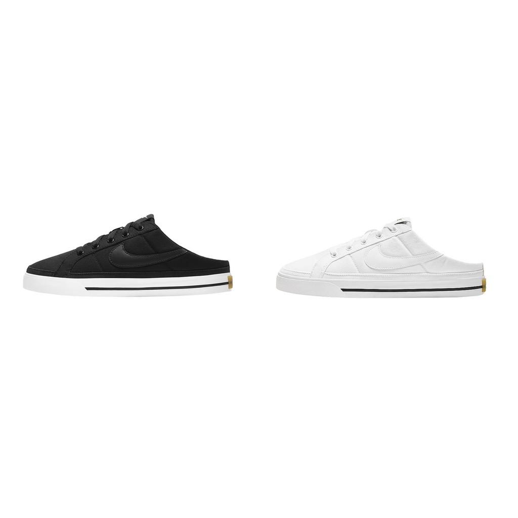 KURI.KR🐈 韓國代購  Nike Court Legacy mule 懶人鞋 穆勒鞋 一腳凳 帆布