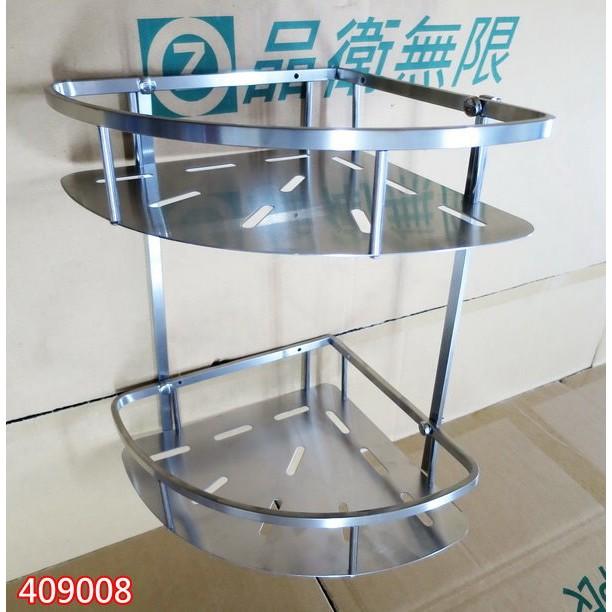 SUS304不銹鋼拉絲 雙層鋼板置物架 三角鋼板架 浴室轉角架 008