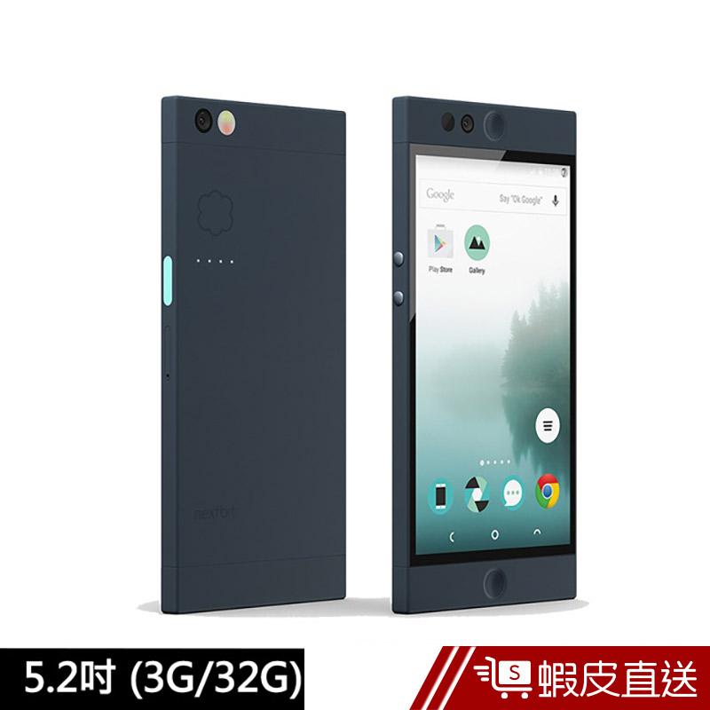 Nextbit Robin 羅賓5.2吋 3G/32G 六核心 智慧手機 送保貼/清水套 蝦皮24h