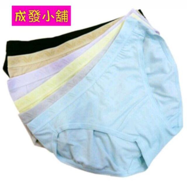 成發小舖  華歌爾新伴蒂內褲  顏色:膚,粉,黑,紫,黃,藍(5件組M~LL) 原價$850元 特價$760