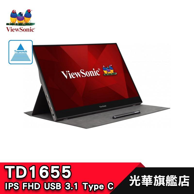 Viewsonic 優派 TD1655 16吋 可攜式 觸控 電腦螢幕 顯示器【全新公司貨】IPS FHD 電容式觸控