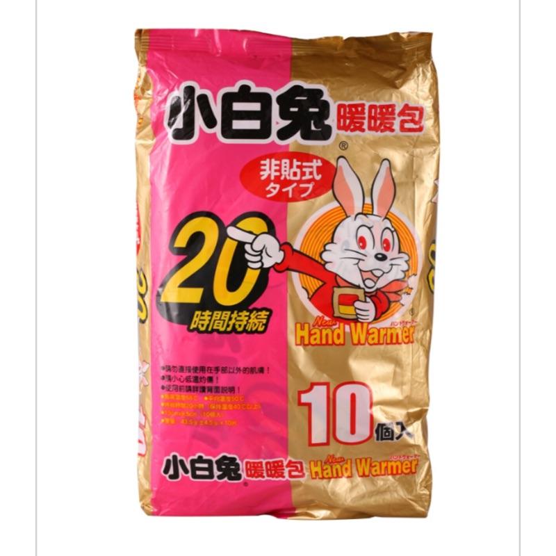 小林製藥小白兔暖暖包20h(10入)