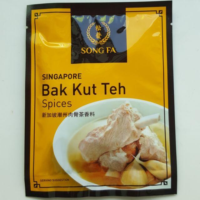🇸🇬新加坡松發肉骨茶包🇸🇬到期日在2022年12月後。