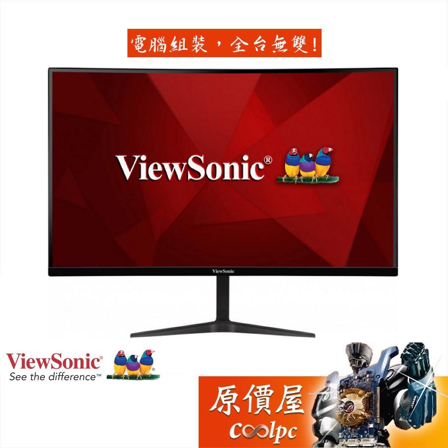 ViewSonic優派 VX2718-2KPC-MHD 1ms/VA曲面/165HZ/含喇叭/螢幕/原價屋