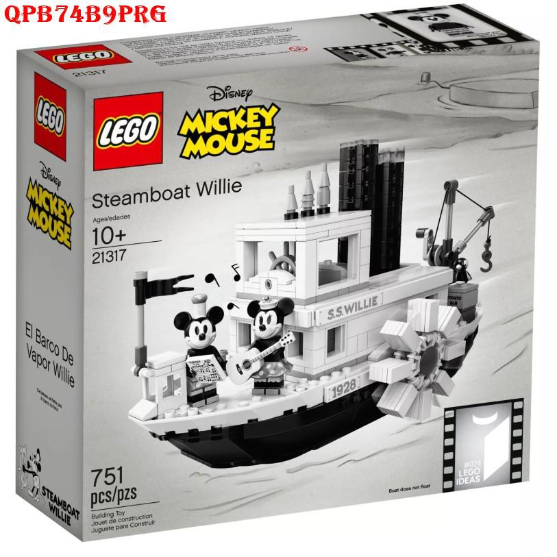 LEGO IDEAS 21317 汽船威利號 Steamboat Willie