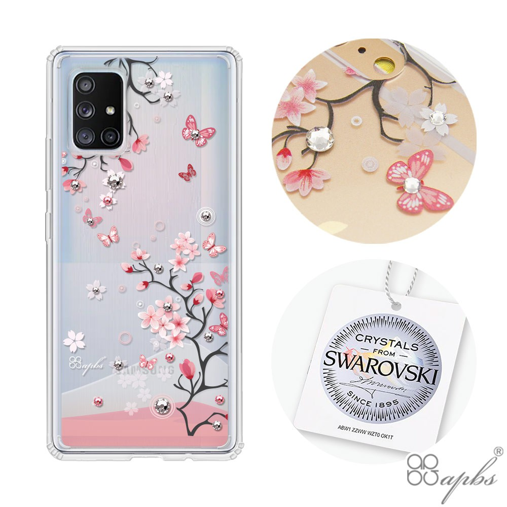 apbs Samsung Galaxy A71 5G & A51 5G 施華彩鑽防震雙料手機殼-日本櫻