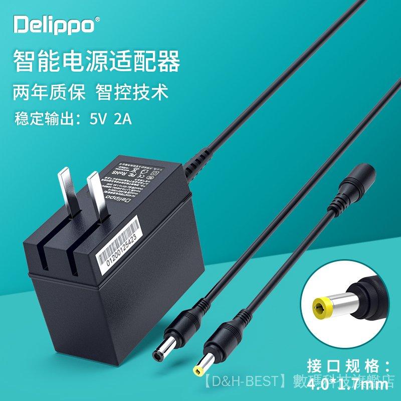 小米盒子三代3S充電器MDZ-09-AA/AK MDZ-16-AA/19-AA電源適配器線