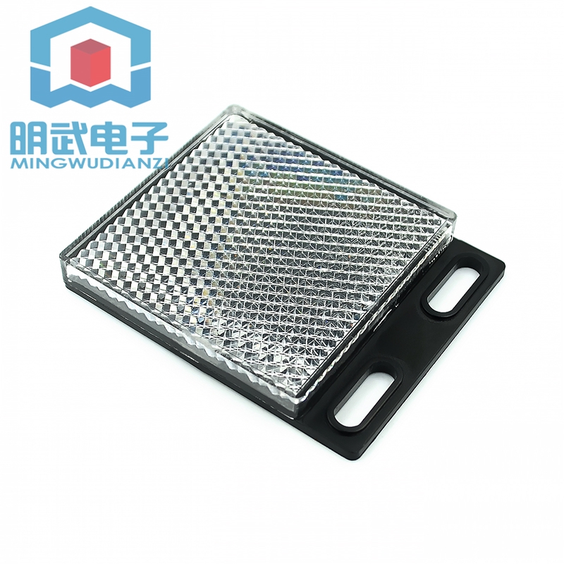 反饋型光電開關反射板 TD-08 鏡面反光板 紅外線傳感器【h6-124】