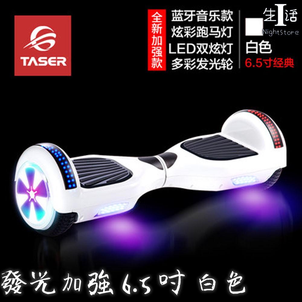 【智能平衡車】多彩發光加強版平衡車6.5吋 白色 踏日兩輪體感電動扭扭車成人智能漂移思維代步車兒童雙輪平衡車【I生活】