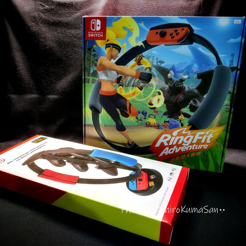 [二手] Nintendo Switch《健身環大冒險 RingFit Adventure》中文版 + 收納支架