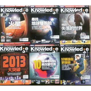 BBC Knowledge / BBC知識 國際中文版12,  16, 17, 19, 26, 27 請告知需要哪一本 臺中市