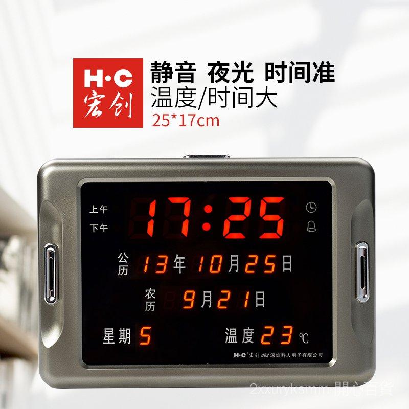 3A4h 數碼電子電子日曆鐘錶台鐘宏創掛鐘客廳掛鐘鬧鐘 萬年曆電子時鐘