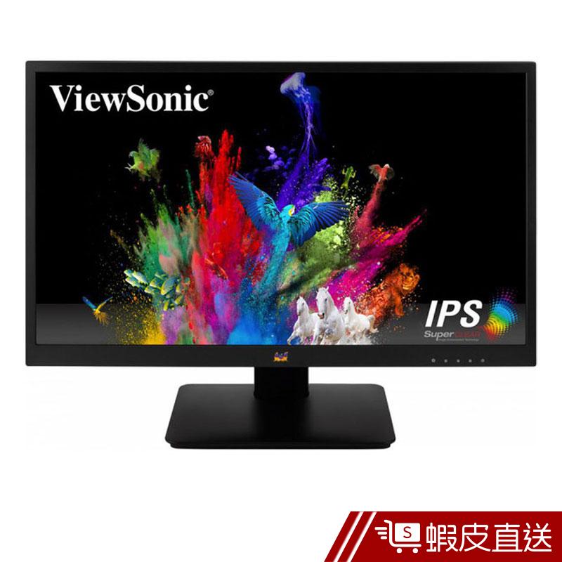 ViewSonic優派 VA2210-H 22吋 LED液晶螢幕 電腦螢幕 液晶顯示器  蝦皮直送