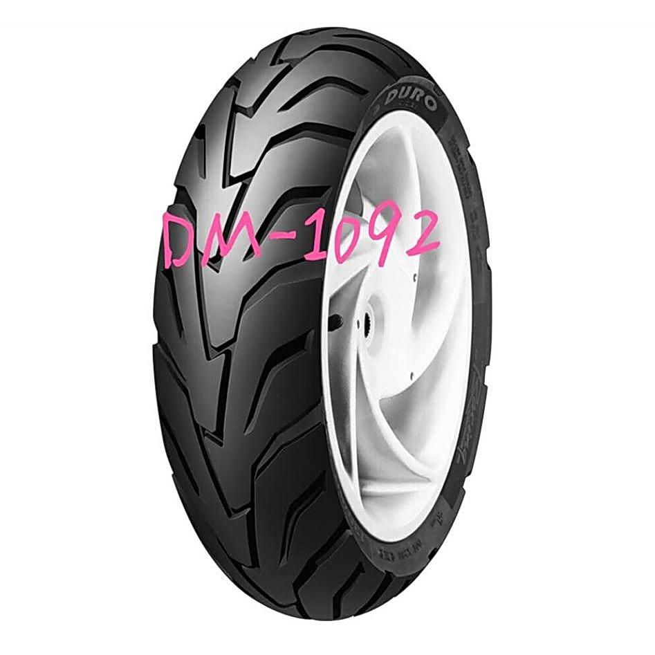 【油品味】DURO DM-1092 120/80/14 華豐輪胎