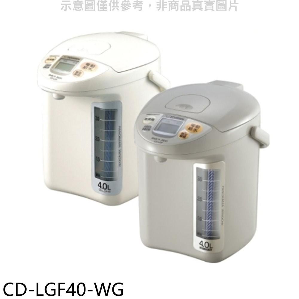 象印【CD-LGF40-WG】4公升微電腦熱水瓶白色 不可超取 分12期0利率