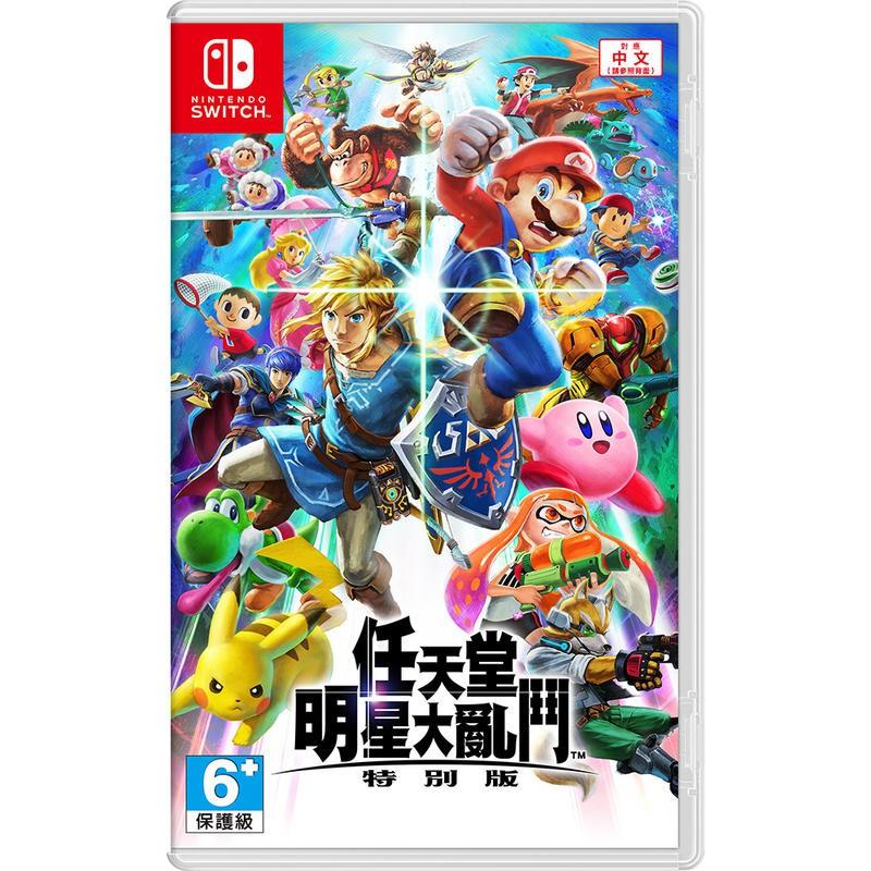 任天堂 Switch遊戲《任天堂明星大亂鬥 特別版》中文版