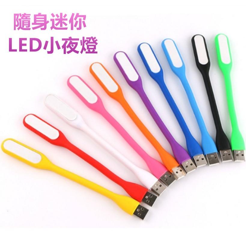 小米燈 USB小米燈 接口迷你燈  隨身移動電源電腦節能LED小夜燈