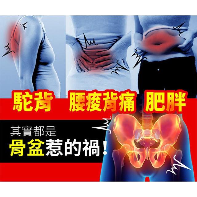 一點官網🔥品質保證🔥日本Sports Cushion體態骨盆枕 眾多網紅推薦 拉筋 瑜珈  按摩枕