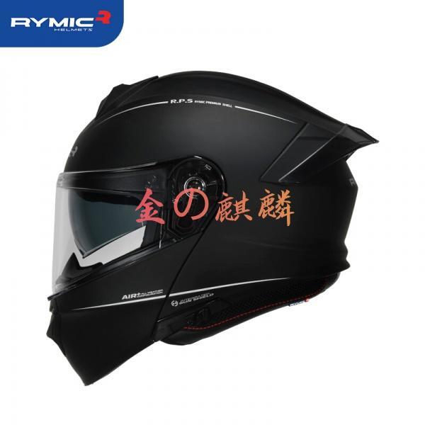 RYMIC機車頭盔大尾翼全盔藍牙槽安全帽跑盔男女四季夏季揭面盔 機車 安全帽 機車安全帽