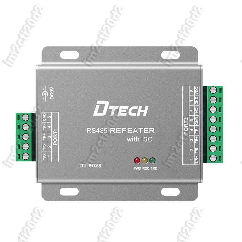 特惠☆帝特DT-9028 有源RS485轉換器 中繼器保護防浪涌型光電隔離防突波
