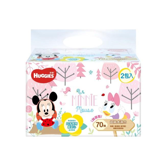 好奇純水嬰兒濕巾迪士尼限定版加厚型70抽2包