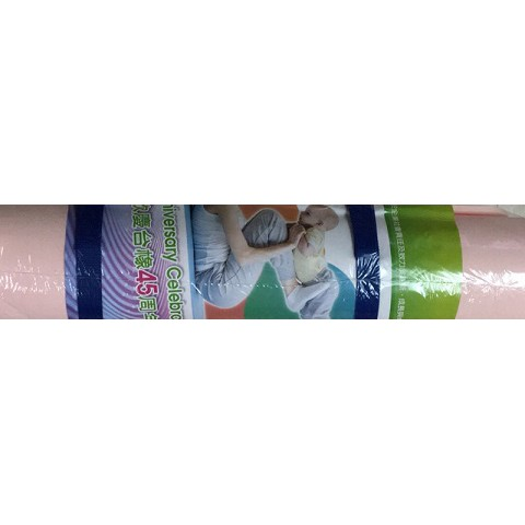 TSRC 107年股東會紀念品台橡 瑜珈墊 61cmX183cmX8mm