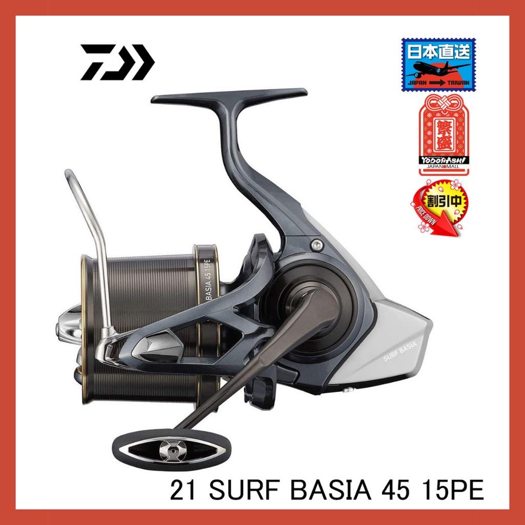 漁具 捲線器 DAIWA 大和 21 Surf Basia 45 15PE/QD 5號 投擲 遠投 【日本直送】