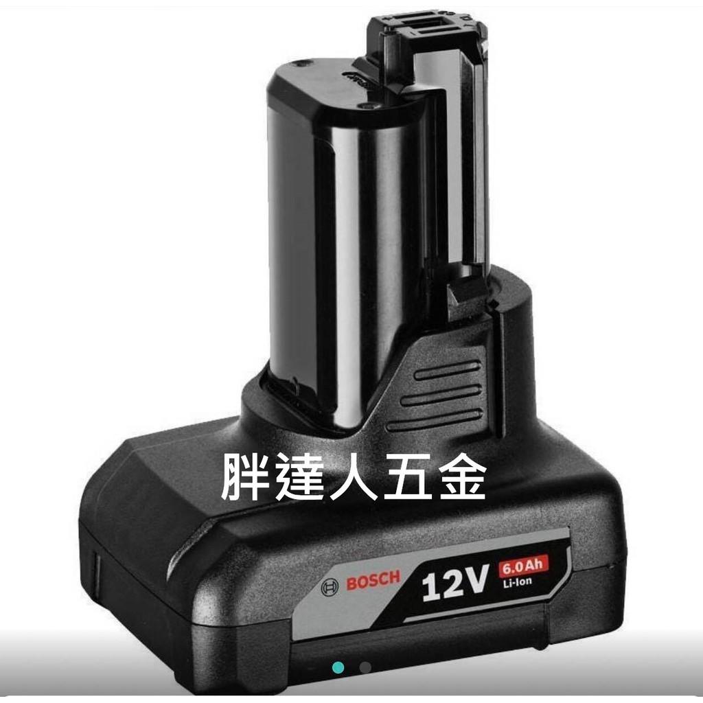 胖達人五金 BOSCH 博世 12V 6.0Ah 原廠電池 GBA